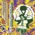 Vingthor The Hurler - Low Budget / LoFi Series Vol. 2