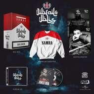 Samra - Jibrail & Iblis (Ltd.Deluxe Box-Größe L)