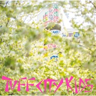 Tuff City Kids - Adoldesscent