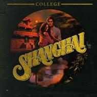 College - Shanghai