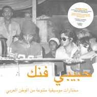 Various - Habibi Funk: An Eclectic Selection