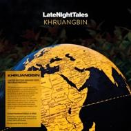 Khruangbin - Late Night Tales (Orange Vinyl)