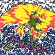 King Gizzard And The Lizard Wizard - Teenage Gizzard (Black Vinyl)