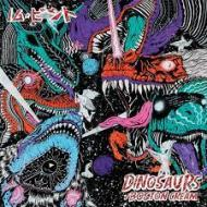 16 Bit - Dinosaurs / Boston Cream