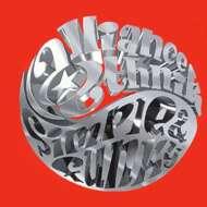 Alliance Ethnik - Simple Et Funky