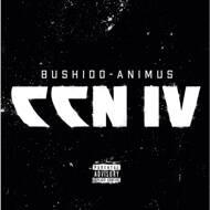 Bushido - Carlo Cokxxx Nutten 4 (Box)