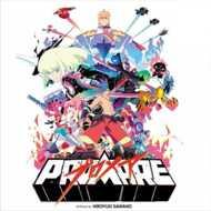 Hiroyuki Sawano - Promare (Soundtrack / O.S.T.)