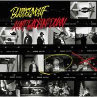 BlabberMouf & SQB - Ain't Backin' Down (Limited Edition)