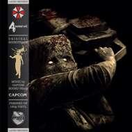 Capcom Sound Team - Resident Evil 4 (Soundtrack / Game)