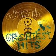 Einstürzende Neubauten - Greatest Hits (Special Edition)