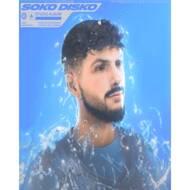 Dardan - Soko Disko (Box Edition)