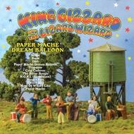 King Gizzard & The Lizard Wizard - Paper Mache Dream Balloon
