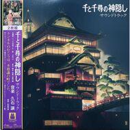 Joe Hisaishi - Spirited Away (Soundtrack / O.S.T.)