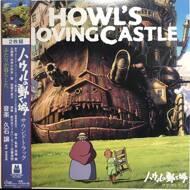 Joe Hisaishi - Howl's Moving Castle (Soundtrack / O.S.T.)