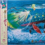 Joe Hisaishi - Ponyo On The Cliff By The Sea - Image Album (Soundtrack / O.S.T.)