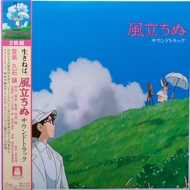 Joe Hisaishi - The Wind Rises (Soundtrack / O.S.T.)
