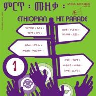 Various - Ethiopian Hit Parade Volume 1