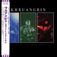 Khruangbin - Live At Lincoln Hall
