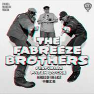Fabreeze Brothers (Phill Most Chill & Paul Nice) - Heroes Of The East