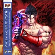 Namco Sounds - Tekken 3 (Soundtrack / Game)