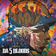 Various - Da 5 Bloods (Soundtrack / O.S.T.)