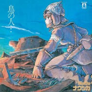 Joe Hisaishi - Tori No Hito - Nausicaä...: Image Album (Soundtrack / O.S.T.)