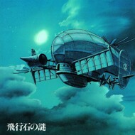 Joe Hisaishi - Hikouseki No Nazo - Castle In The Sky (Soundtrack / O.S.T.)
