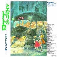 Joe Hisaishi - My Neighbor Totoro (Soundtrack / O.S.T.)