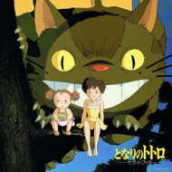 Joe Hisaishi - My Neighbor Totoro - Sound Book (Soundtrack / O.S.T.)