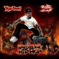 Kyo Itachi & Rustee Juxx - Hardbodie Hip Hop