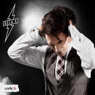 Bela B. (Die Ärzte) - Code B