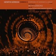 Beth Gibbons & The Polish Radio Orchestra - Henryk Górecki: Symphony No. 3