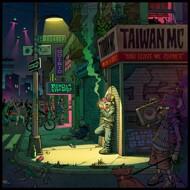 Taiwan MC - Nah Leave Me Coner