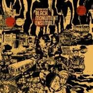 Damon Locks & Black Monument Ensemble - Where Future Unfolds