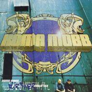 Koma Mobb - ...Für Immer