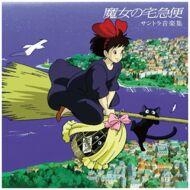 Joe Hisaishi - Kiki's Delivery Service (Soundtrack / O.S.T.)