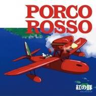 Joe Hisaishi - Porco Rosso (Soundtrack / O.S.T.)