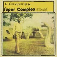 Alhaji K. Frimpong & Super Complex Sounds - Ahyewa Special