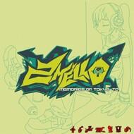 2 Mello - Memories Of Tokyo-To (Soundtrack / O.S.T.)