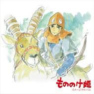 Joe Hisaishi - Princess Mononoke - Image Album (Soundtrack / O.S.T.)