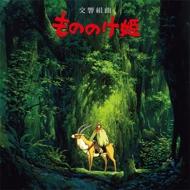 Joe Hisaishi - Princess Mononoke - Symphonic Suite (Soundtrack / O.S.T.)