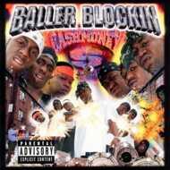Various - Baller Blockin (Soundtrack / O.S.T.)