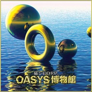 Catsystem Corp. - Oasys (Sea Gold)