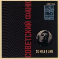 Various - Soviet Funk Vol. 2
