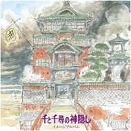 Joe Hisaishi - Spirited Away: Image Album (Soundtrack / O.S.T.)