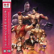 Namco Sounds - Tekken (Soundtrack / Game)