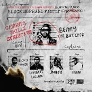 Benny The Butcher & DJ Drama - Black Soprano Family (Red Double Vinyl)