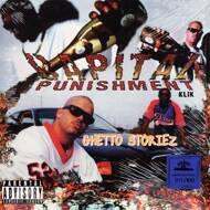 Capital Punishment Klik - Ghetto Storiez (Colored Vinyl)