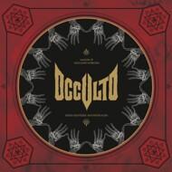 Giuliano Sorgini - Occulto (Soundtrack / O.S.T.)