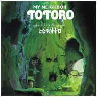 Joe Hisaishi - My Neighbor Totoro - Orchestra Stories